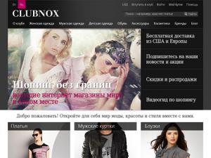 Magento fashion website