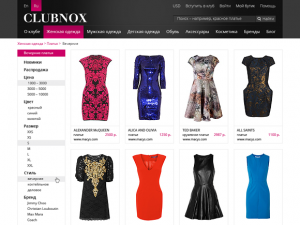 Magento fashion aggregator online shop