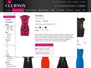 Magento fashion aggregator store