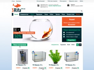 Pets products Magento store