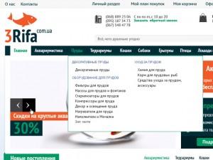 Pets accessoires Magento online shop