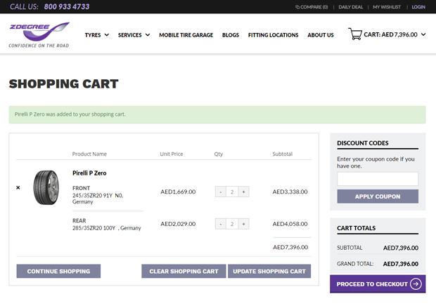 myzdegree_shopping_cart