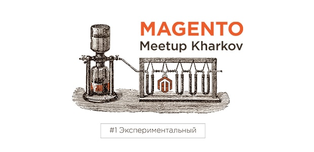 Magento Meetup 1 banner